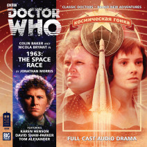 Doctor Who: 1963: The Space Race