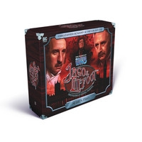 Jago & Litefoot Series 02 Box Set
